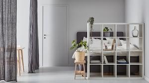 Решения для разделения комнат на зоны