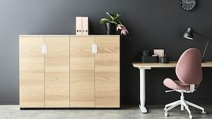 Модули для хранения и шкафы для офиса